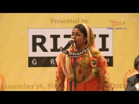 9. Shabeena Adeeb - Woh baithe hai pehli saff – Andaaz-E-Bayaan-Aur Mushaira 2016 – 4K & HD - YouTube