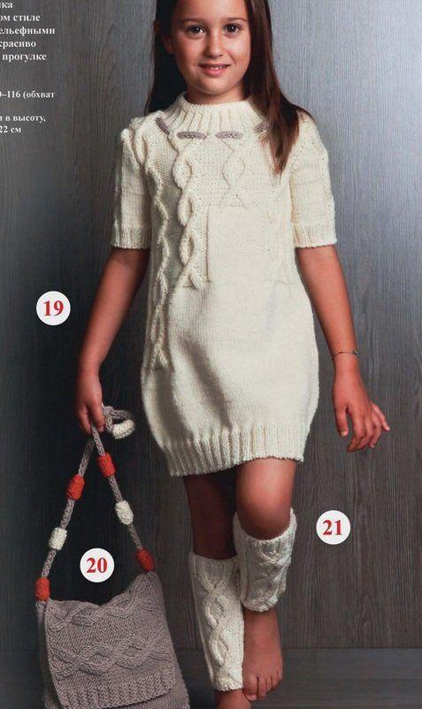 Вязание для девочки платья, сумочки и гетр