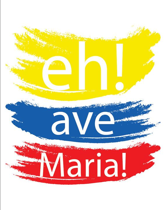 eh ave maria poster