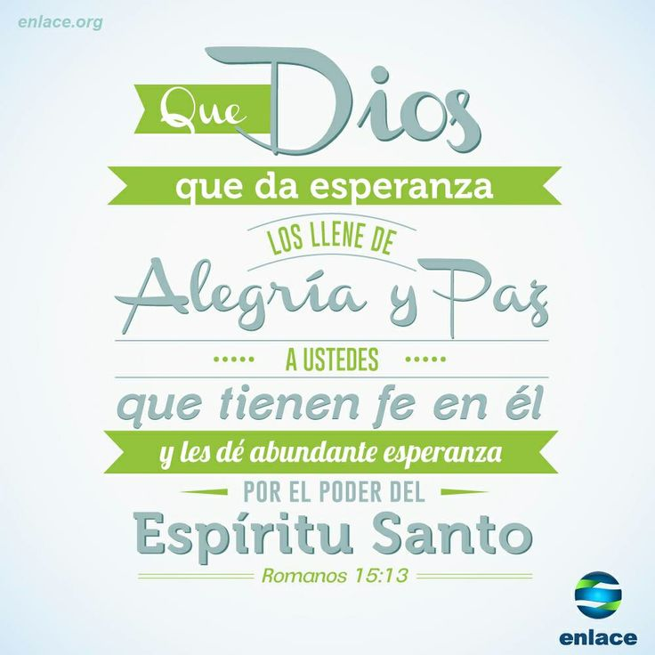 Versiculos De La Biblia De Fe: Hoy Decido Poner Mi Esperanza En Dios.