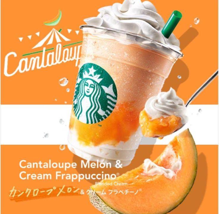 2016日本限定新口味 - 哈密瓜星冰樂