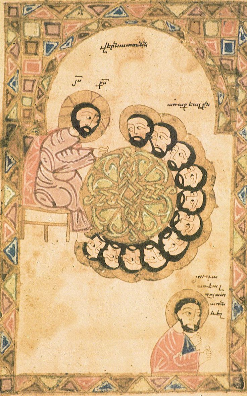 MINIATURES - Erevan, Matenadaran, MS 316, Gospel, Arts'akh, XIVth century, Last Supper. Photo: Ara Güler