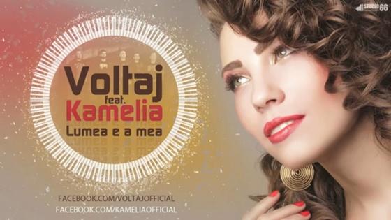 Kamelia si Voltaj - Lumea e a mea   MusicLife