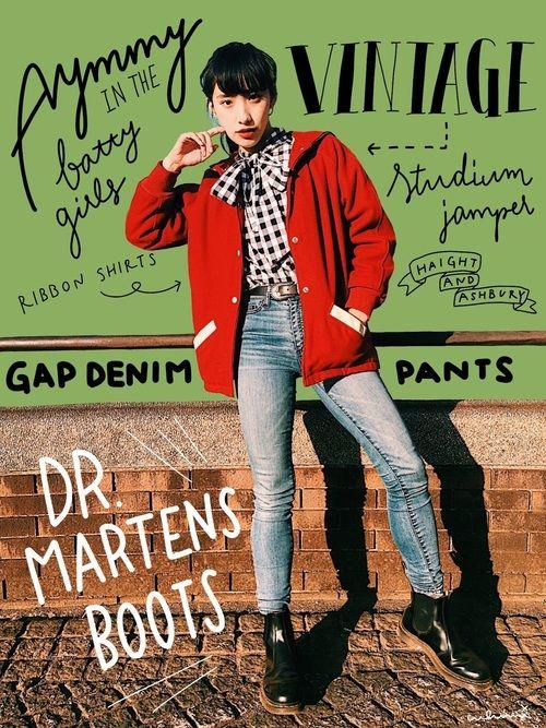 春みたいに暖かかった日。少しテンション高めに明るい色を着ました。シャツのリボンがすっごくお気に入り。リボンって無条件に気分が上がりますね。  シャツにボリュームがあるのでボトムはタイトに。GAPのハイウエストスキニーはストレッチが効いてるので動きやすいのも魅力です。  Dr.Martensのサイドゴア、着回し効きすぎて感動してます。   ▼背景について ibis paintというアプリを使用して文字を書いたりしています。詳しい描き方についてはこちら http://lineblog.me/culumi_nakada/archives/183883.html    ▲▲▲▲▲▲▲▲▲▲▲▲▲▲▲▲▲▲▲▲▲▲