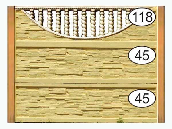 Ограждение бетонное 118-45-45