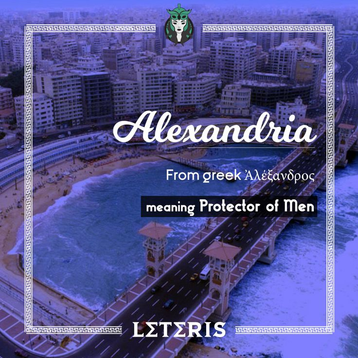 Alexander Name origin comes from ALEXEIN (to defend) and ANDROS (man), thus Alexander means Defendant of Men! #etymology #namemeaning #nameorigins #wordorigins