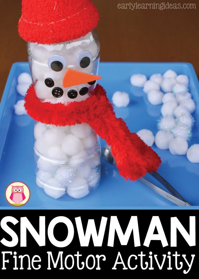 Here is a fun snowman fine motor activity that you can make for your kids. Kids fill the snowman with snow and attach eyes, nose, mouth, and accessories. This is a perfect fine motor activity for your winter themed centers in preschool, pre-k or kindergarten.