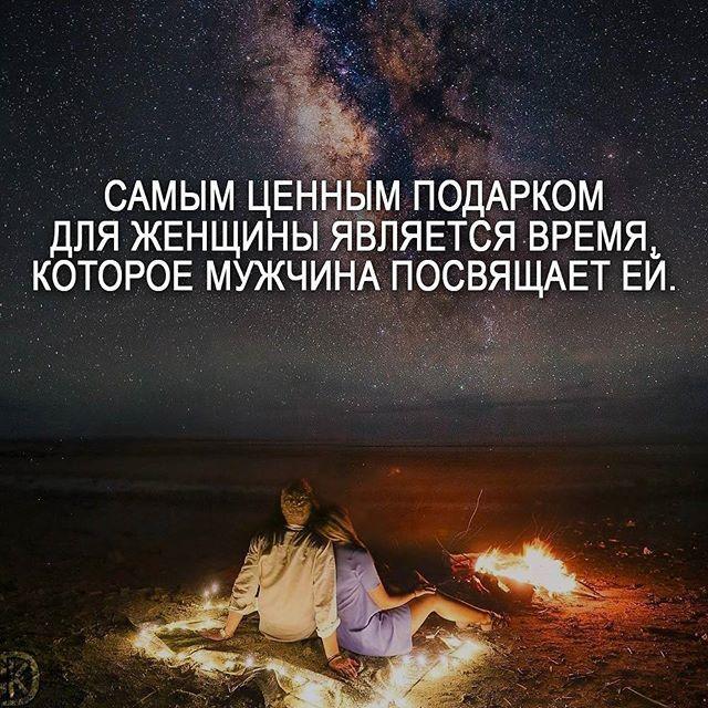 """— Что ты хочешь?  — Я хочу убить время.  — Время очень не любит, когда его убивают.  ©Льюис Кэрролл. """"Алиса в стране чудес""""  .  #мудрость #философия #саморазвитие #цитаты #мотивация #цитатывеликихлюдей #мотивациянакаждыйдень ## #счастье #мысли #мотивациякаждыйдень #совет #мыслинаночь #ценныйподарок #deng1vkarmane"""