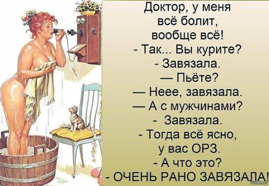Елена Марусова