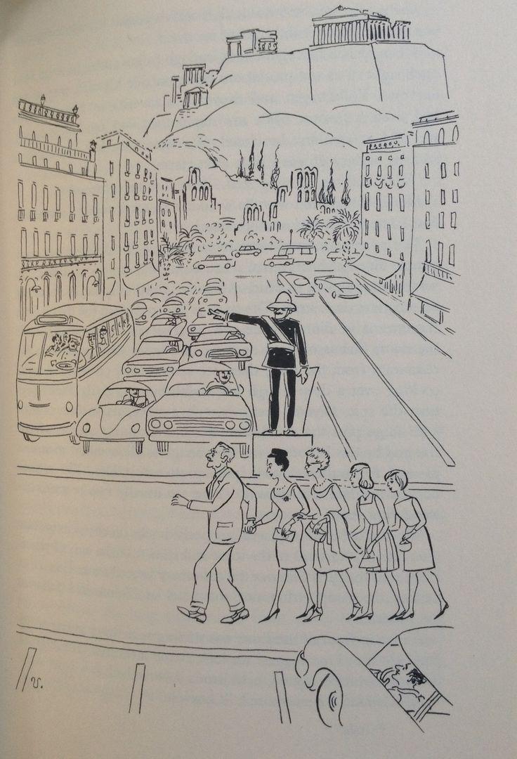 Vasiliu - Athens Street (Forever Old, Forever New by Emily Kimbrough, Heinemann, 1965)