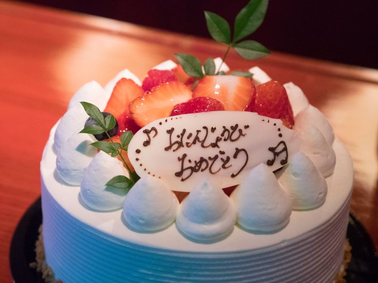 五感 バースデーケーキ