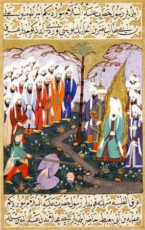 "Miniature from volume 4 of a copy of Mustafa al-Darir's Siyar-i-Nabi. ""Ali Beheading Nadr ibn al-Harith in the Presence of the Prophet Muhammad""  Turkey, Istanbul; c. 1594  Leaf: 37.5 × 27 cm"