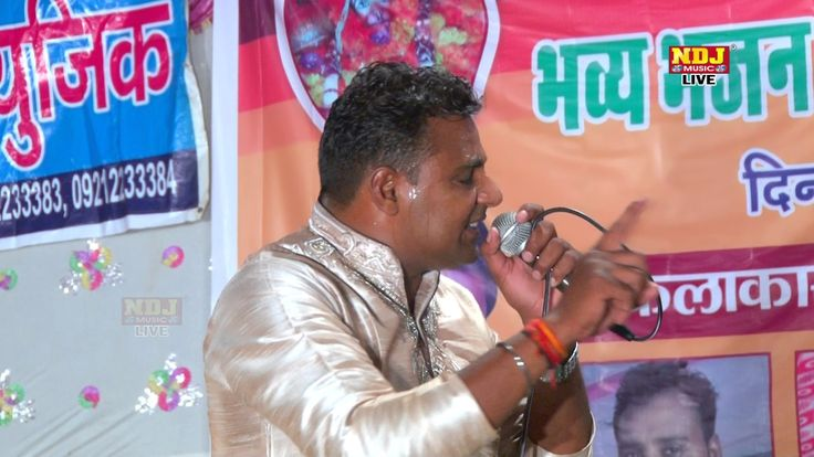 Kanhaiya Le Chal Parli Paar | Awesome Krishna Bhajan | Mukesh fouji | NDJ Music