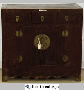 Attractive Antique Oriental Cabinet (Chinese Cabinet) | Cabinets Medium To Small  Asian Inspired | Pinterest | Chinese Cabinet, Oriental And Telephone