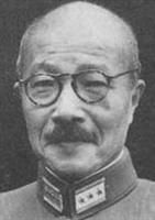 General Hideki Tojo, Prime Minister of Japan during WW2,  was very aggressive and militaristic during the '30s. He ordered the attack on Pearl Harbor, and used the army to control Japan as well.  He was eventually sentenced to death for being responsible for Japan's war crimes.