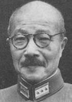 Hideki Tojo, Prime Minister of Japan, 1941/1944