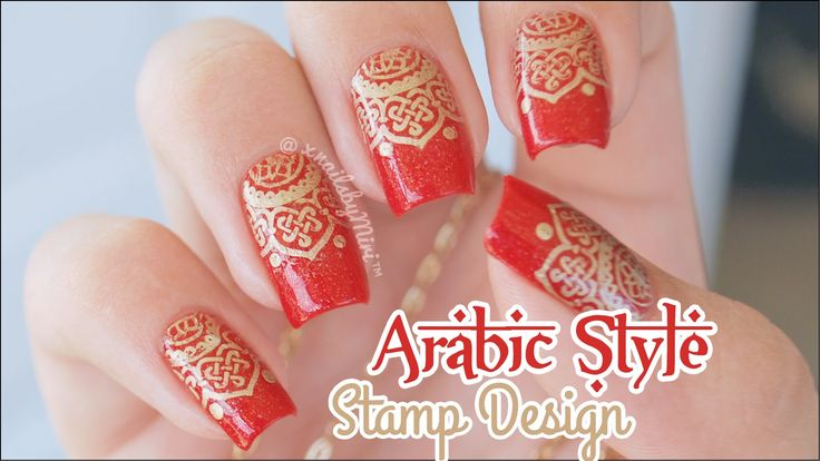 "Arabic Style Stamp Design || usign MoYou 'Explorer 07"" plate and PP ""Ara..."