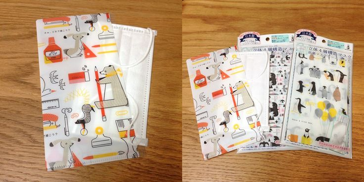 株式会社プレーリードック様からマスクケースが発売しました。http://item.rakuten.co.jp/prairiedog/msk-50/