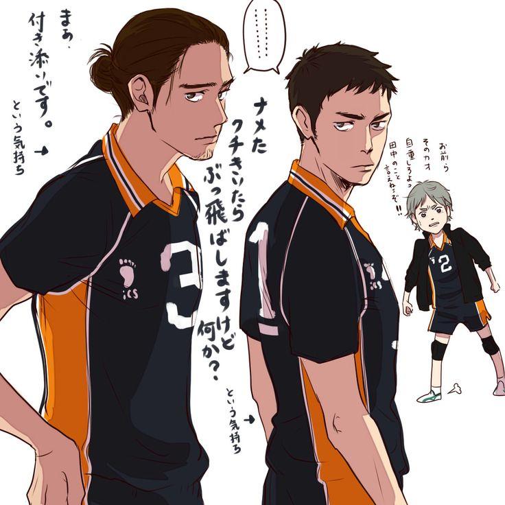 Azumane Asahi | page 4 of 12 - Zerochan Anime Image Board