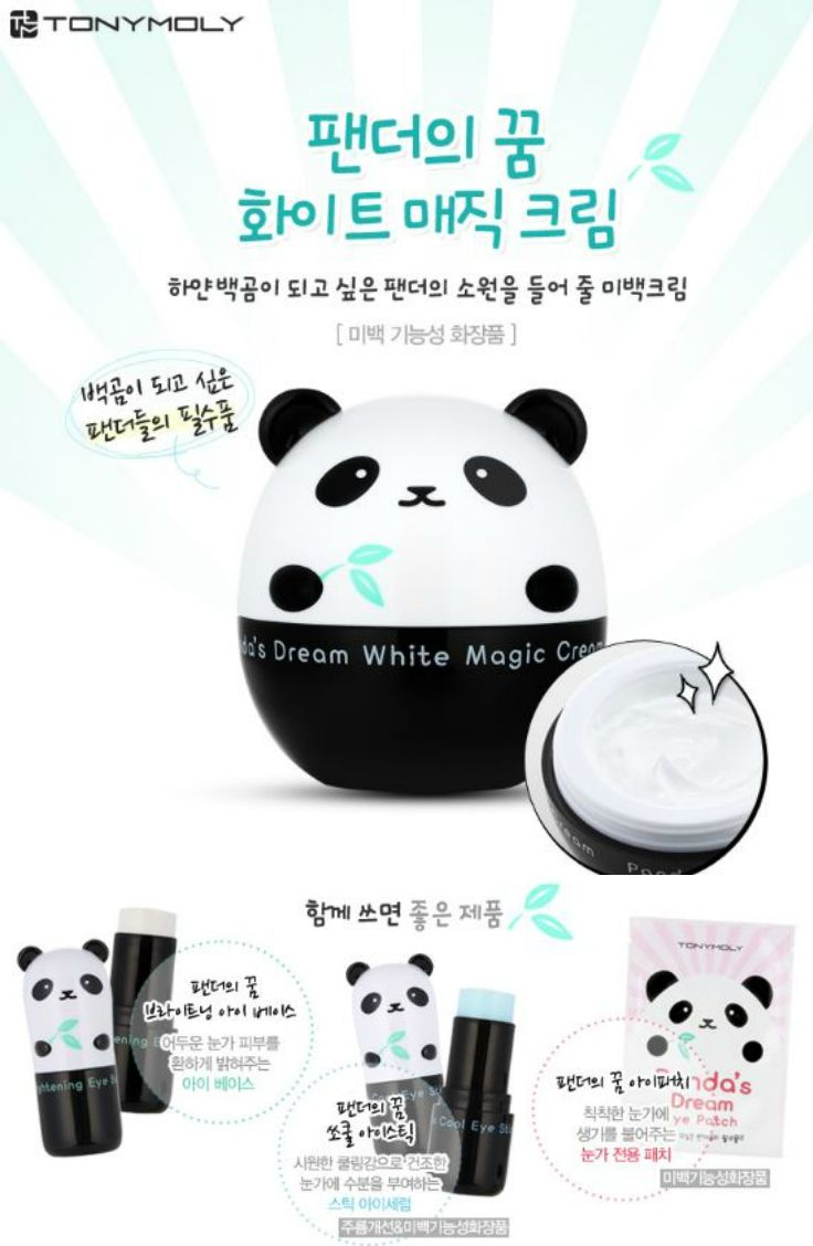 Tony Moly - Panda's Dream White Magic Cream 50g #koreanbeauty #tonymoly #cream