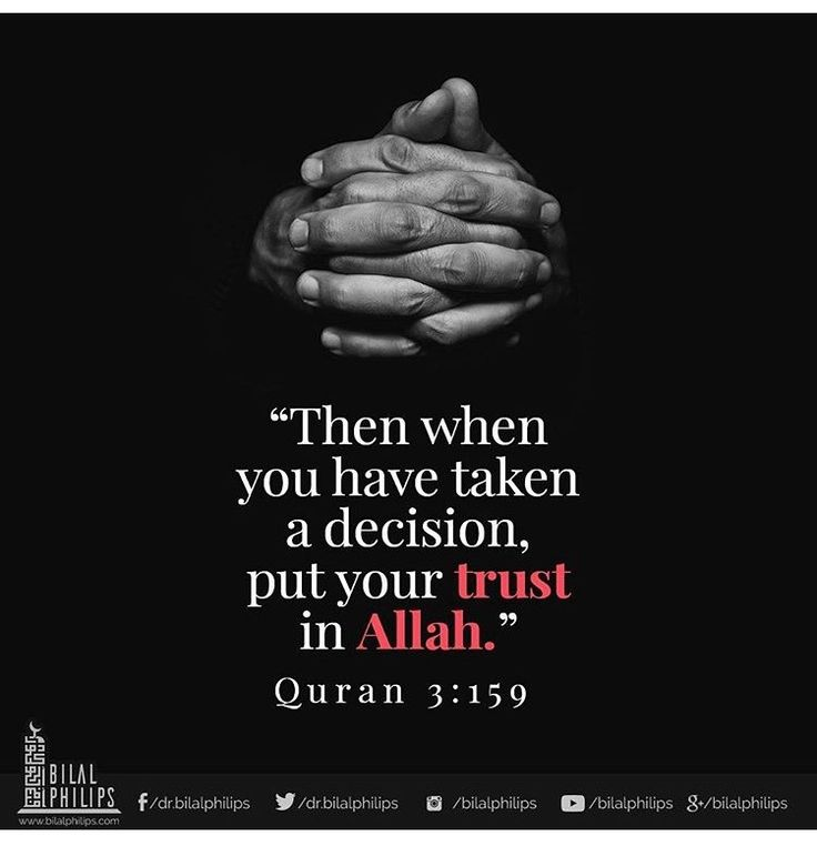 314 Best Images About Islamic Quotes And Sayings On
