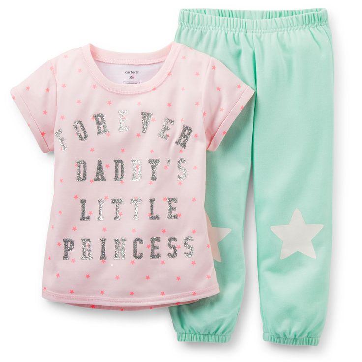 Детская пижама из двух предметов