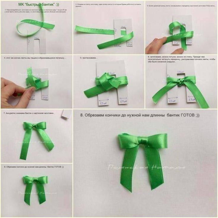 Il arrive que pour certain bricolage on ait à fabriquer des boucles pour les coller sur les bricolages sans forcément les attacher à quelque chose pour vrai, mais comment fait-on une jolie boucle dans le vide ? Voici un truc simple qui vous aidera !