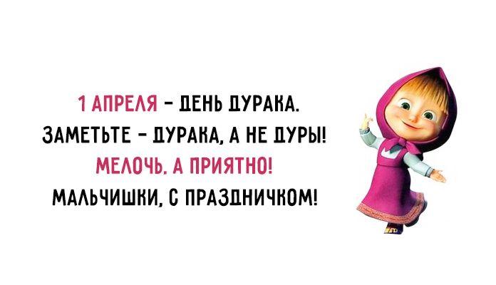 1 апреля: 22 тыс изображений найдено в Яндекс.Картинках