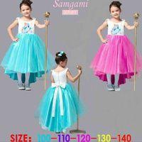 Jual FROZEN PARTY LONG DRESS, DRESS | GAUN dengan harga Rp 120.000 dari toko online newBORN BabyShop, Tangerang. Cari produk dresses lainnya di Tokopedia. Jual beli online aman dan nyaman hanya di Tokopedia.