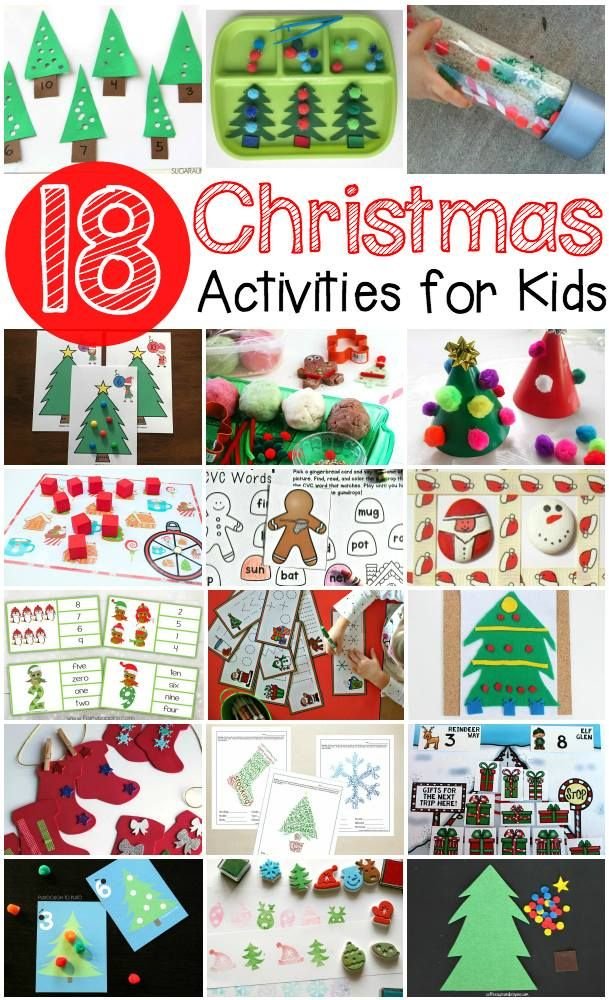 Free Printable Christmas Worksheets – Holiday Word Clouds