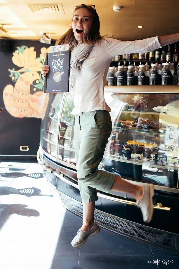 Вот так мы радуемся, что пока еще лето, и мы все еще можем угощать вас прохладными и вкусными напитками из Ice To GO. Кстати, что вам больше всего понравилось из нашего летнего меню? #лето #кофехауз #кофе #капучино