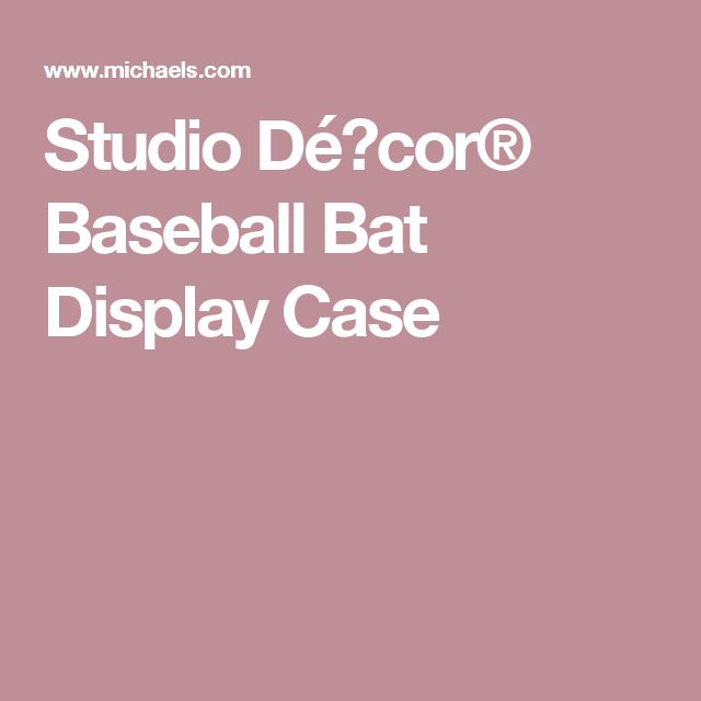 Studio DéŽcor® Baseball Bat Display Case