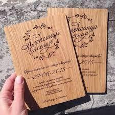 Картинки по запросу деревянные приглашения на свадьбу