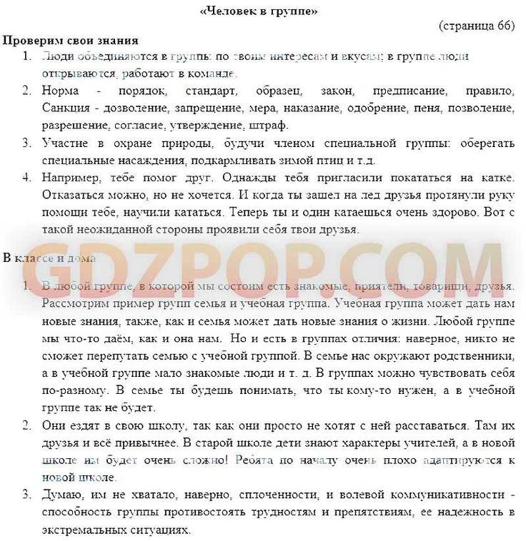 Семенюк ткачук слоньовська украинская литература 11 класс учебник гдз