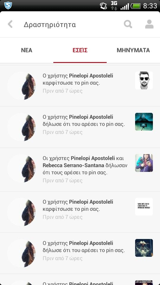 @pinelopia99