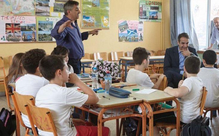 Ο Κυριάκος Μητσοτάκης επέστρεψε στα θρανία   Το 1ο Ολοήμερο Δημοτικό Σχολείο Αργυρούπολης επισκέφτηκε σήμερα ο πρόεδρος της Νέας Δημοκρατίας Κυριάκος Μητσοτάκης όπου είχε την ευκαιρία να συνομιλήσει με μικρούς μαθητές και δασκάλους. Σε δήλωσή του με αφορμή την επίσκεψη ο κ. Μητσοτάκης εξαπέλυσε επίθεση στο υπουργείο Παιδείας το οποίο και κατηγόρησε πως προωθεί την υποβάθμιση του θεσμού του ολοήμερου σχολείου. Η υποβάθμιση του ολοήμερου σχολείου από το υπουργείο κινείται προς τη λάθος…