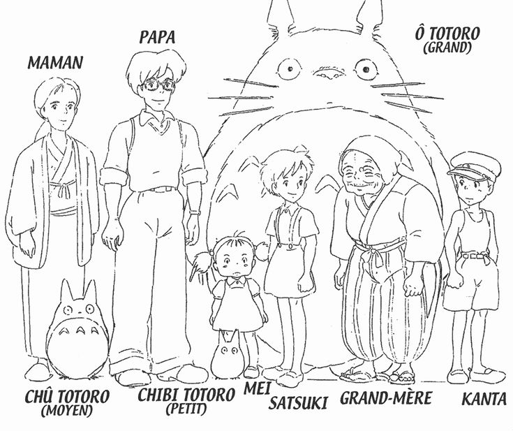 Mon voisin totoro coloriage coloring pages pinterest for My neighbor totoro coloring pages