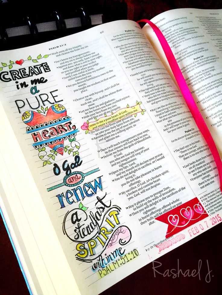 """PSalm 51:10 """"Create in me a pure heart, O God, and renew a steadfast spirit within me."""""""