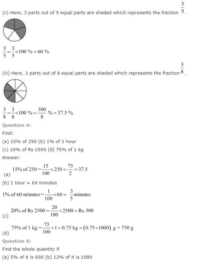 Ncert Solutions For Class 7 Maths Chapter 8 Comparing Quantities Exercise 8 2 Ncertsolutio Class 7 Maths Ncert Solutions Kindergarten Sequencing Worksheets Cbse class maths worksheets fraction