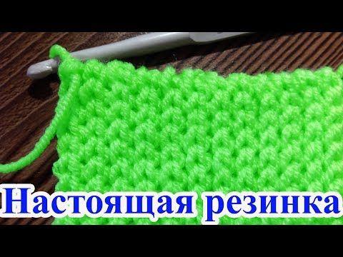 Декоративный и эластичный способ закрытия петель спицами ( полый шнур ) - YouTube