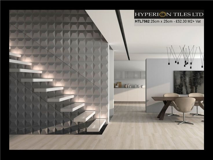 This is one of our 3d ceramic wall tiles in grey