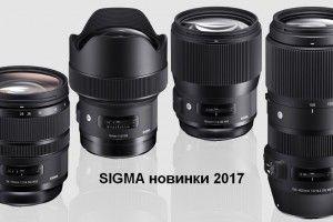 Видео обзор с выставки CP+ 2017 Sigma 135mm F/1.8 Art, 14mm F/1.8 Art, 24-70/2.8Art    https://sigma-foto.by/video-obzor-s-cp-2017-sigma135mm-f18-14mm-f18-24-7028-100-400/