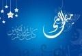 Selon le Muphti de la République tunisienne, la fête de l'Aïd el-Fitr sera le dimanche 19 août 2012, jour qui correspondra au 1er Chawwal du calendrier musulman. Ainsi, Ramadan se poursuit ainsi jusqu'à samedi 18 août pour avoir 30 jours, contrairement à l'année dernière marquée par 29 jours pour le Ramadan. Rappelons qu'à l'occasion de [...]