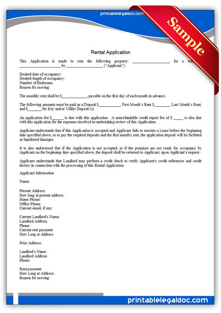 Free Printable Rental Application Legal Forms Documents - lease renewal form