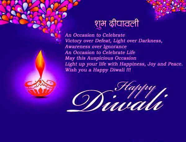 13 best diwali images on pinterest diwali greeting cards diwali uniquebest diwali messages wishes quotes diwali images m4hsunfo