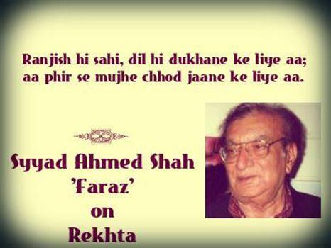 Ahmed Faraz Shayari At rekhta