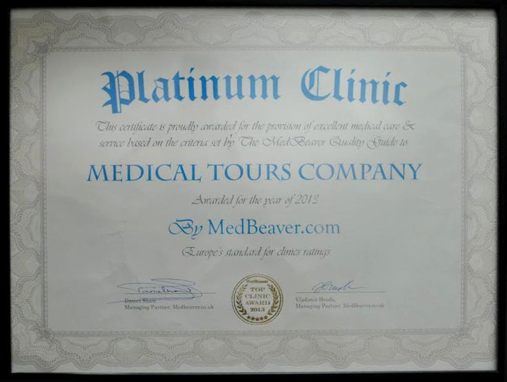 We proudly announce you that Medical Tours Company is the only dental clinic in Romania which recently received an important certification from MedBeaver – MedBeaver Platinum certificate, which attests our quality standards and the positive experience of our former patients from abroad. Find more here: http://medicaltours.co.uk/blog/blog_mod/medbeaver-platinum-certificate-for-medical-tours-company/