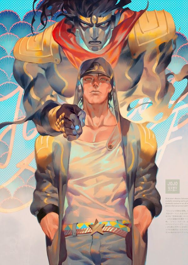 Jotaro Kujo from Jojo's Bizarre Adventures Anime 2015-04-28
