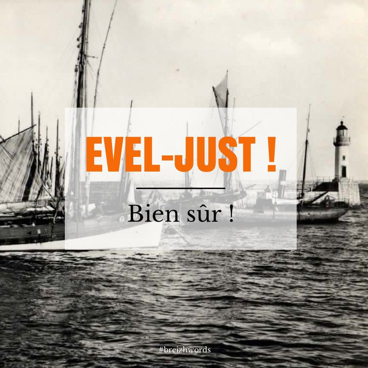 Ile de Groix #breizhwords #bretagne #bzh #breizh #brittany #breton #finistère #bateau #groix #port #mer