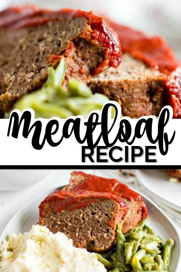 Moist Tender And Flavorful The Best Meatloaf Recipe Made The Classic Way With Fresh Ingredients Learn Ho In 2020 Best Meatloaf Good Meatloaf Recipe Meatloaf Recipes
